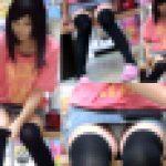 【無修正高画質】可愛いニーハイ女子のミニスカからぴちぴち白パンツ見えまくり極上対面パンチラ~FHD動画~